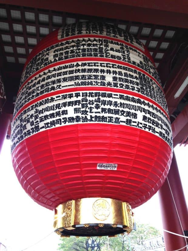 senso-ji templo - tokyo