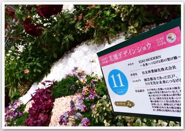 Japão - DQZ 7
