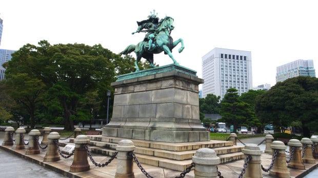 Palácio Imperial de Tokyo