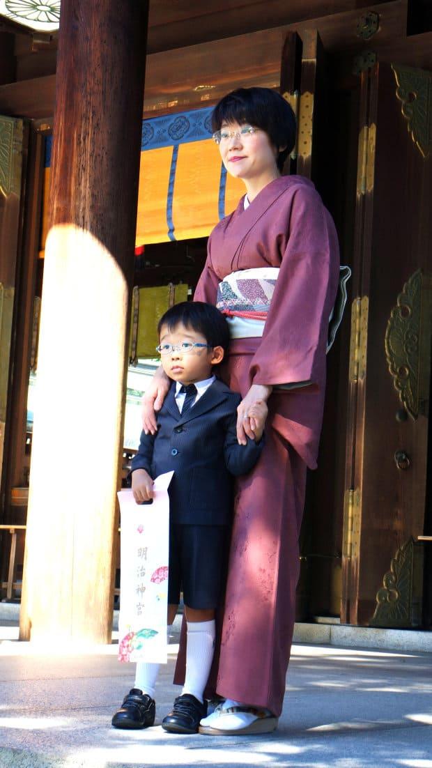 santuário de Meiji - DQZ