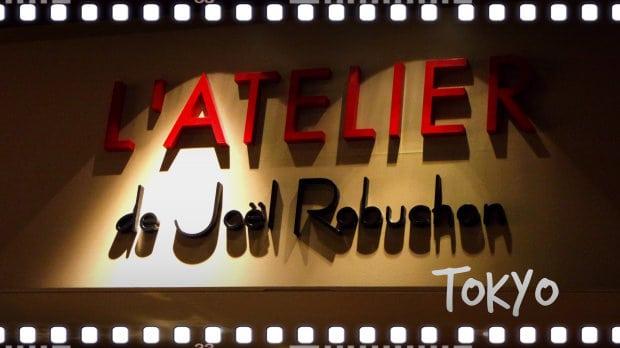 L'atelie de Joel Robuchon - Tokyo